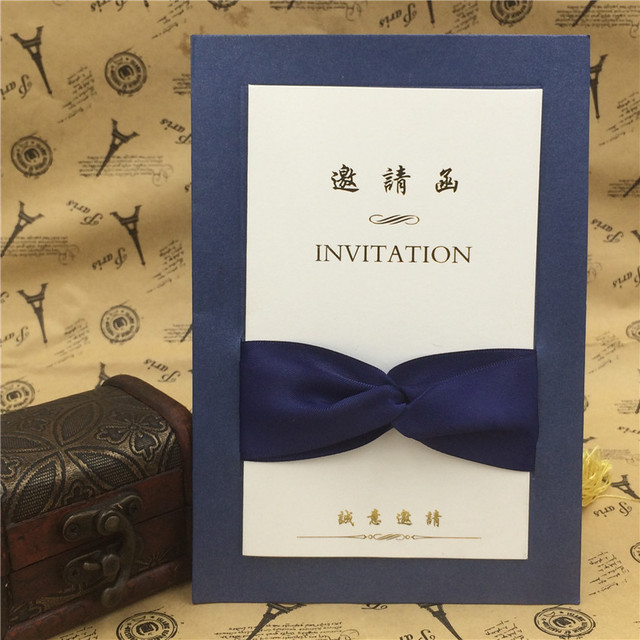 High Quality Wedding Party Event Invitation Card Birthday Party Business Invitation Cards Blank