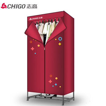 1000W 10kg Clothes Dryer Square Double Layer Aluminum Baby Clothes Drying Machine Baking Cabinet Drying Cabinet with Towel Tube цена и фото