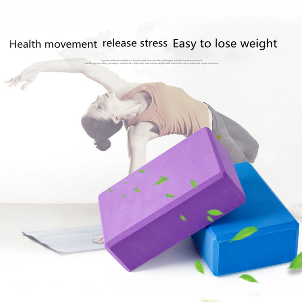EVA Yoga Block Brick Exercise Fitness Tool Exercise Workout Stretching Aid Body Shaping Health Training