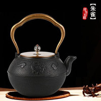 1200ml Japan Southern Cast iron Kettle Old iron Pot Shells Japanese Tea Pots Health Boiler Scale iron Pot Free Shipping