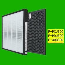 1 set (2pcs) air purifier filter hepa Activated carbon Suitable for Panasonic F-PXJ30C F-PDJ30C F-30C3PD ZXJP30C стоимость
