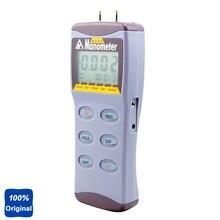 Best price Portable Measure Differential Pressure Tester Digital Manometer Gauge AZ-8230