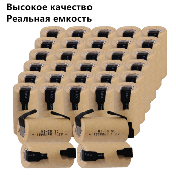 yeckpowo 34 pcs SC batteries power tools battery SUBC rechargeable batterie 1800mah nicd  nicd 1.2v