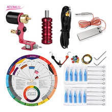 Kit Tatuagem Iniciante Tatouage Tatto Pedal Tattoo Clip Cord Tip Rotative Machine Rotary Set Nueva Llega Suplies Tatoo