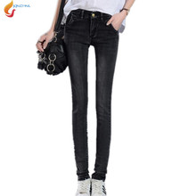 2017Autumn New Fashion Jeans Female Little Pencil Pants Stretch Cultivate one s morality Long Pants Han