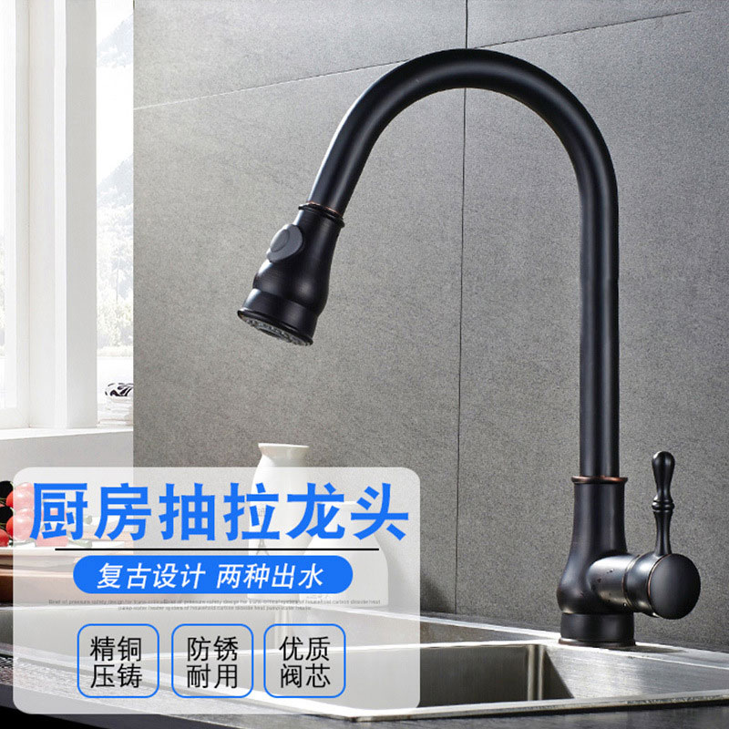 Export European Kitchen Faucet Is Smoked Pull Out Faucets Black Head All The Function Of The ORB Smoked Sink The Tap Two Switch