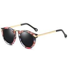 1780ef78bf Ruosyling Rosa redonda mujer gafas de sol mujer Floral rosado las muchachas  hombres Neutral señoras oscuro Shades gafas de sol l.