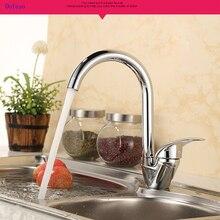 Dofaso все медь лучшего качества водопроводной воды 360 поворот смесители кухня краны горячей и холодной воды два шланг смеситель для кухни аэратор