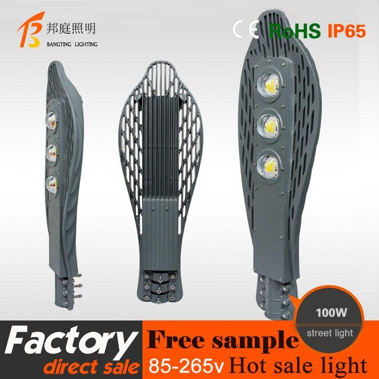 ФОТО 150w garden road streetlight fixture Outdoor Lamp Manufacturer