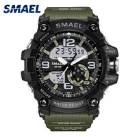 SMAEL Men Sports Watches Dual Display Analog Digital LED Quartz Wristwatches Waterproof Military Watch Men Clock