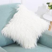 Soft Plush Square Cushion Cover Solid Waist Throw Pillow Cover DIY Car Sofa Home Decorative 45cm*45cm Pillow Cover