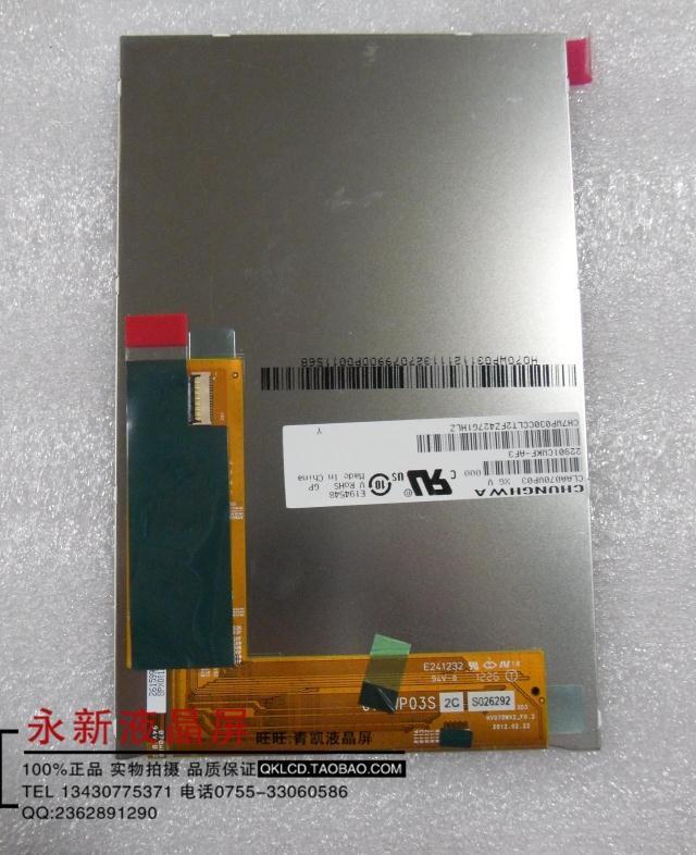 ФОТО Free shipping Tube claa070wp03 7 tablet ips lcd calendar 1280 800 hd
