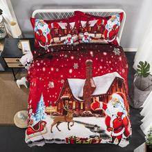 Drop shipping 3/2pcs 3D Printed  Bedding Sets Queen Size 2pcs/3pcs Duvet Cover Set Bed Linen Quilt Cove Boy gife Christmas gift