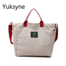 Lady Canvas Handbag Large Capacity Women Canvas Work Tote Weekend Bag Women Swagger Shopping Bags Girls Schoolbag 30HB9212 tote bags for work