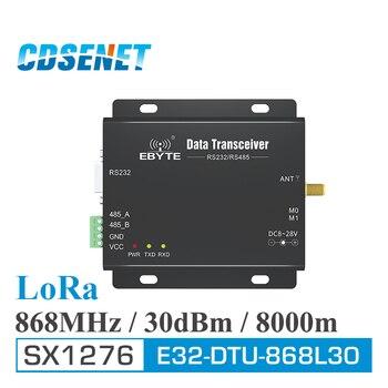 868 MHz LoRa SX1276 RS485 RS232 Uzun Menzilli RF alıcı verici E32-DTU-868L30 CDSENET uhf RF Modülü DTU Kablosuz verici alıcı
