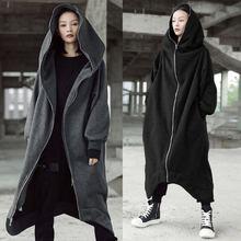 купить Hot Sale 2019 Women Irregular Hem Loose Coat Casual Hooded Long Sweatshirt Spring Autumn Long Sleeve Pockets Solid Outerwear дешево