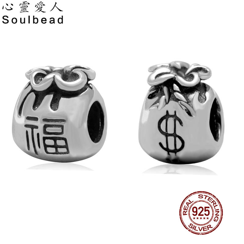 Jewelry Beads Themed Sterling Silver Reflections Money Bag Bead