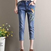 Women Bird Embroidery Harem Jeans 2017 Ladies Summer Fashion Casual Blue Ankle Length Denim Pencil Pants Plus Size L678