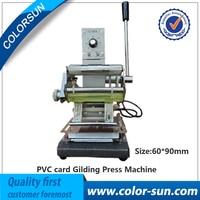 High Quality PVC Card Hot Foil Stamping Machine