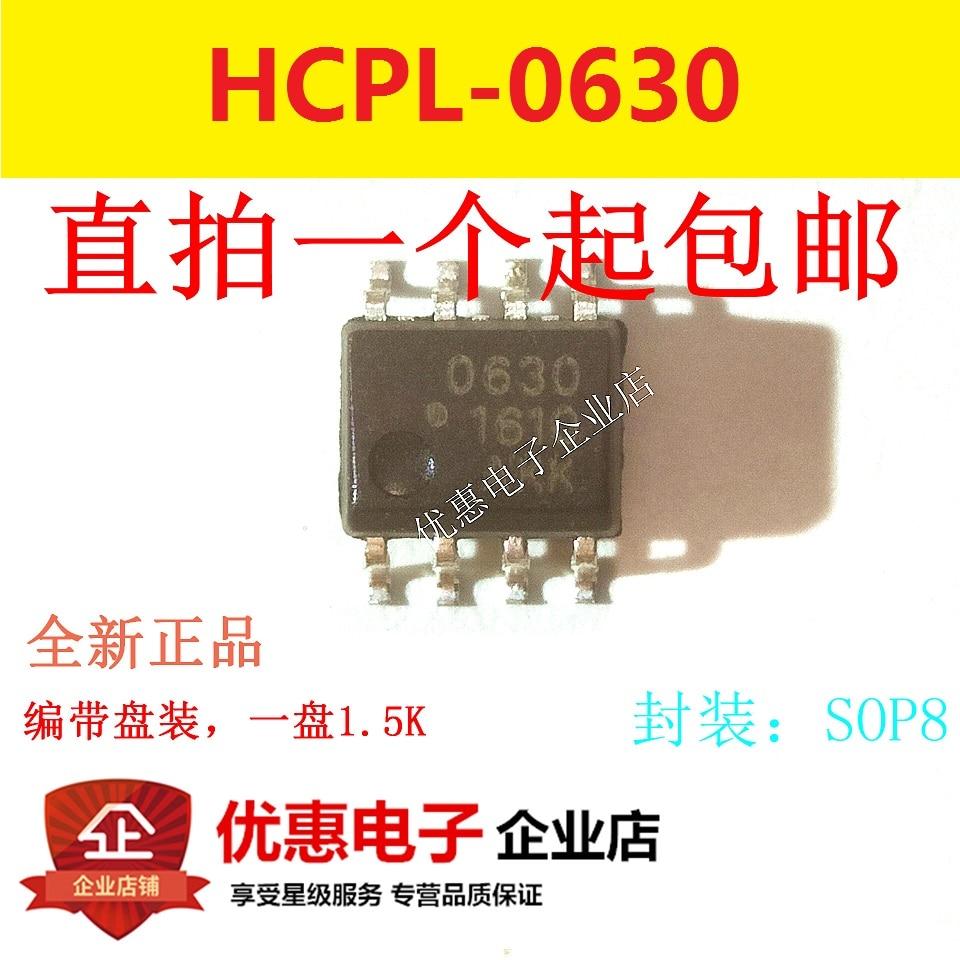 HCPL-0630 Buy Price