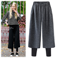 Stylish 2017 New Spring Women Pants European Stylish Woolen Elastic Waist Trousers for Women Oversize Wide Leg Pants Female Plus
