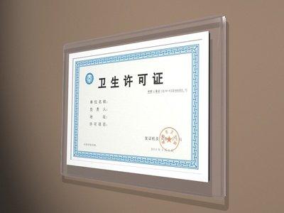 Tienda Online A4 pared acrílico plexiglás foto Marcos certificado ...