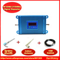 LCD Display W-CDMA 2100MHz Mobile Phone Signal Booster Repeater Amplifier With Cable + Antenna Expander Up 3000square
