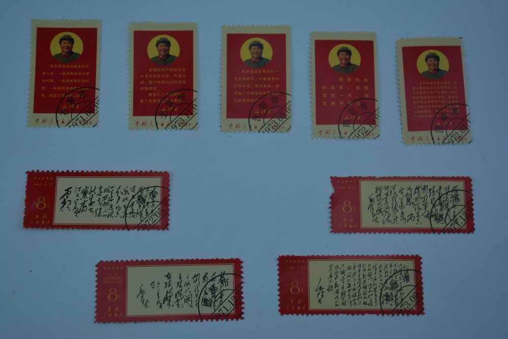 Chinese Cultural Revolution stamps,Mao Zedong Poetry,9 pieces/pack, best  collection