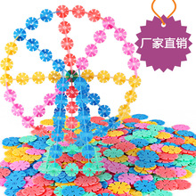 200/300PC Children Puzzle Early Childhood Large Digital Snowflakes Parent-Child Fight Inserted Building Blocks Educational Toys