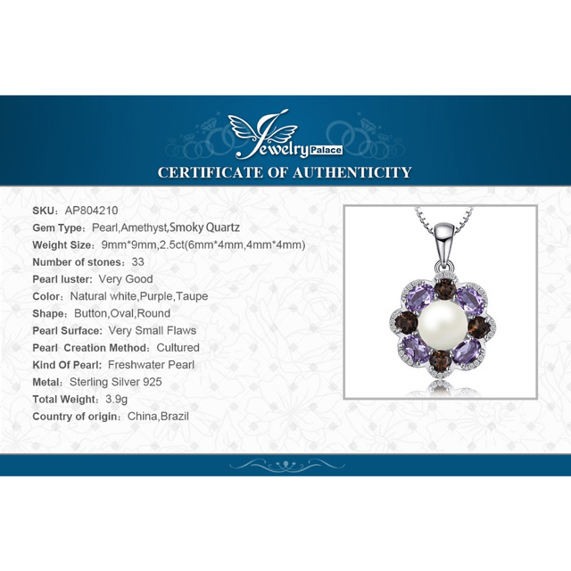 JewelryPalace New 9mm Cultured Pearl 2.6ct Smoky Quartz Amethyst Cluster Pendant 925 Sterling Silver Jewelry Not Include A Chain