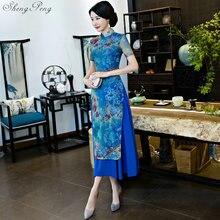 Летняя азиатская одежда аозай Вьетнам cheongsam более женственное платье для женщин китайское традиционное платье V837