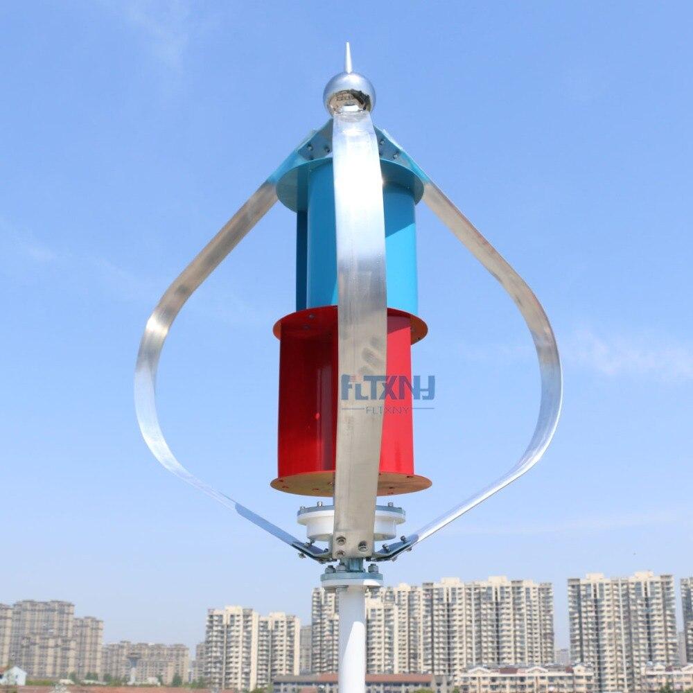 Éolienne 100 w à 300 w générateur MAGLEV 12 v 24 v 1.3 m démarrage pas de bruit pour les lampadaires éclairage de jardin avec contrôleur MPPT
