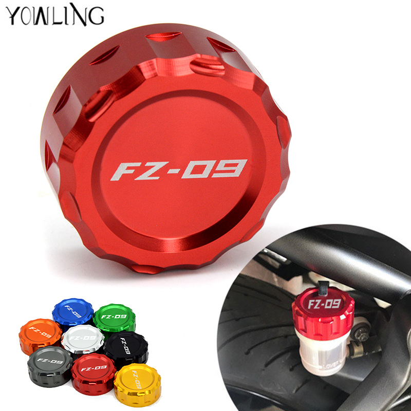 Customized Motorcycle Cylinder Reservoir Cover Brake Fluid Reservoir Cap Cover For yamaha MT09 tracer FZ09 MT-09 MT 09 FZ-09 cover cover pl46004 09