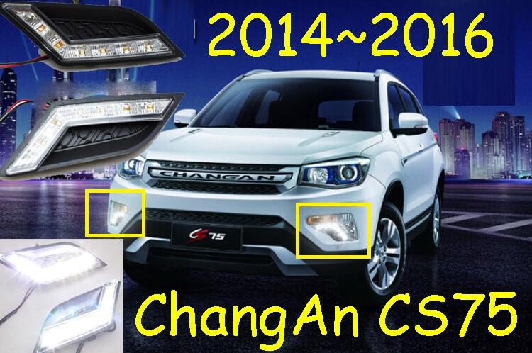 Changan бесплатная доставка