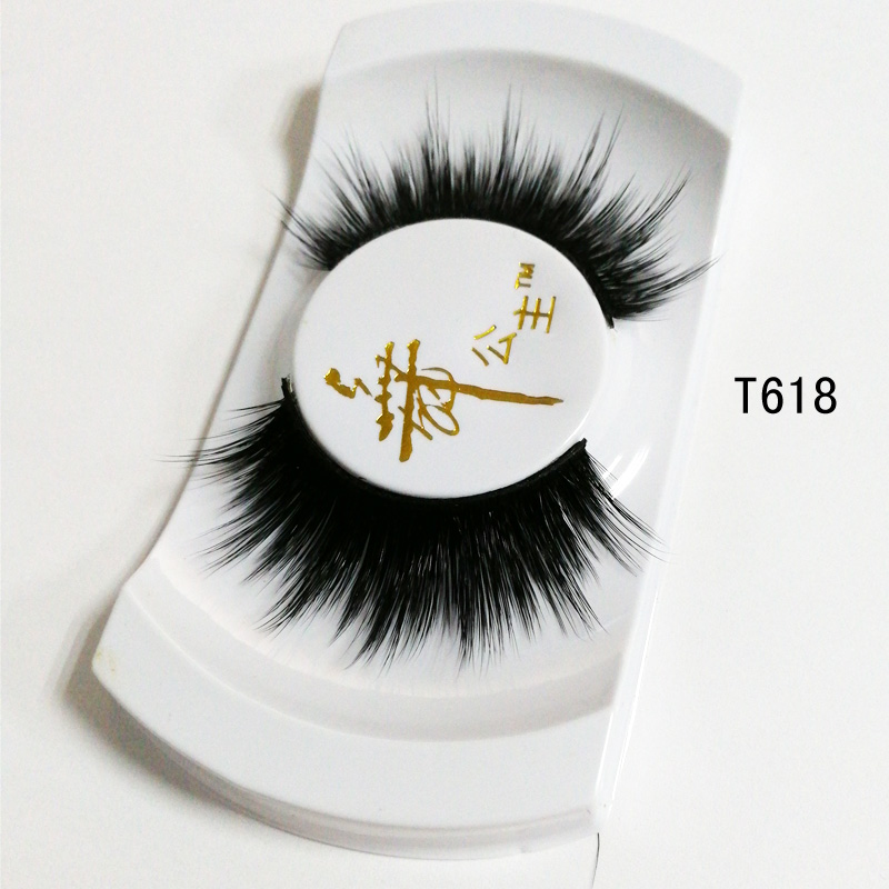 Lower Price Natural Looking Private Label 3D Silk Faux Mink False Eyelashes New Arrival Silk
