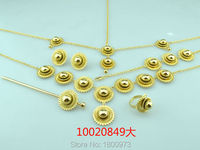 Romantic Ethiopian 6 Pcs Big Size Jewelry Sets 18k Gold Plated Trendy Jewelry African Wedding Sets