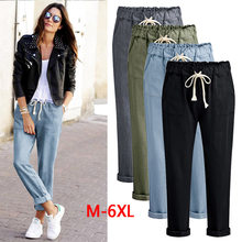 8ada5c6c7fe09a Aikeec Plus Size M - 6XL Women's Pants 2018 Summer Elastic Drawstring Ankle  Length Harem Pants Casual Thin Trousers For Women