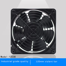 120mm 12038 12CM DC 12V server inverter miner cooling fan for BTC Miner Bitcoin asic S7 S9 Low Noise Powerful Server cooler цена 2017