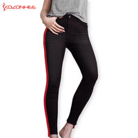Plus Size Stretching Jeans For Women With Middle Waist Elastic Red Side Stripe Jeans Skinny Pencil