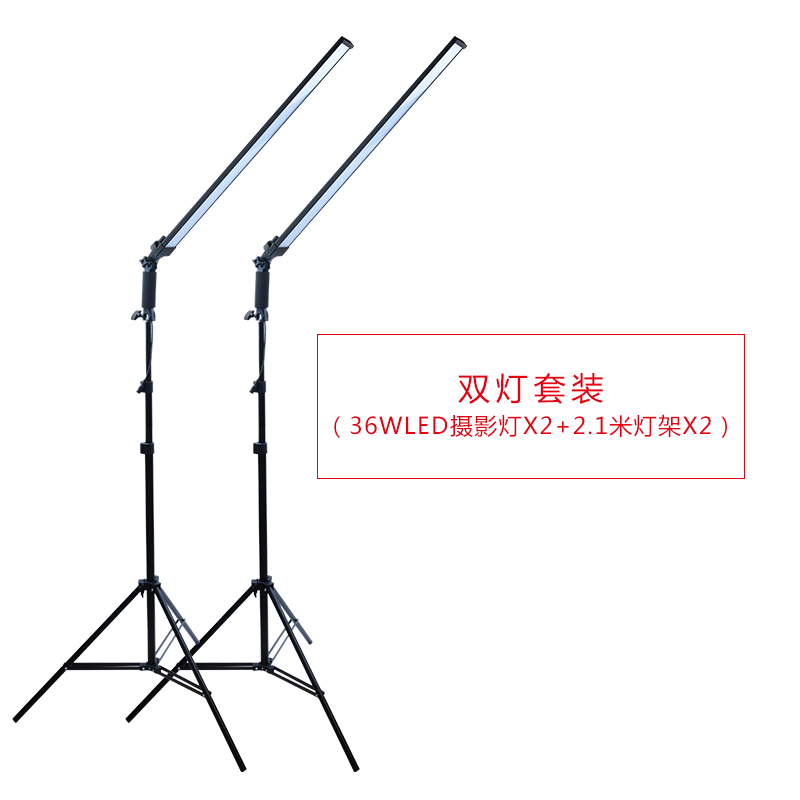 LED small Photography Lamp Taobao Studio set anchorman Live Lighting Light Photo Lamp simple props equipment CD15|Photo Studio Accessories|   - title=