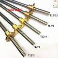 304 нержавеющая сталь T12 винт длина 1500 мм свинец 2 мм 3 мм 4 мм 8 мм 12 мм трапециевидный шпиндель