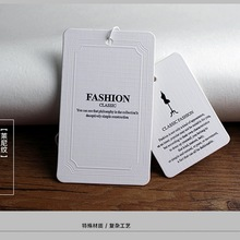 custom hangtag, garment label ,swinger, shirt tag ,custom free ,high quality hangtag,cheap price