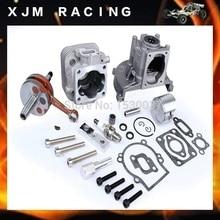 Pièces de moteur, 30.5cc mise à niveau cylinde kit, Quatre boulons tête livraison gratuite