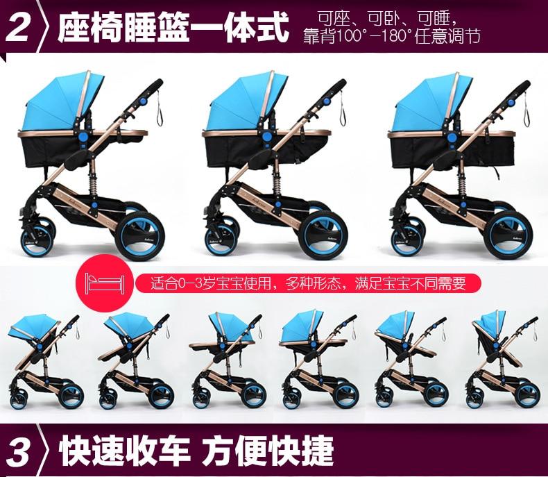 Belecoo Высокая Пейзаж Роскошная детская коляска 0-36 месяцев коляска надувной натуральный каучук колеса детская коляска