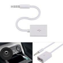 Женский кабель шнур Автомобильный MP3 3,5 мм Мужской AUX аудиоразъем к USB 2,0