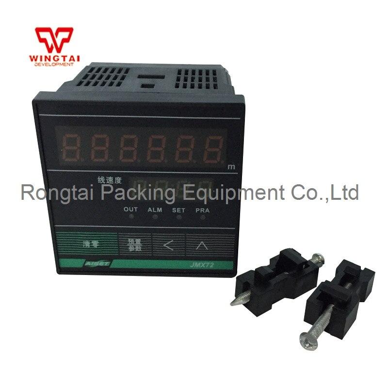 JMX72T-C Electronic Meter Counter / Film Linear Velocity Meter
