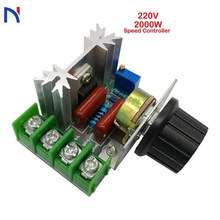 Smart Electronics AC 220V 2000W Speed Controller SCR Voltage Regulator Dimming Dimmers Thermostat Motor Controller(China)
