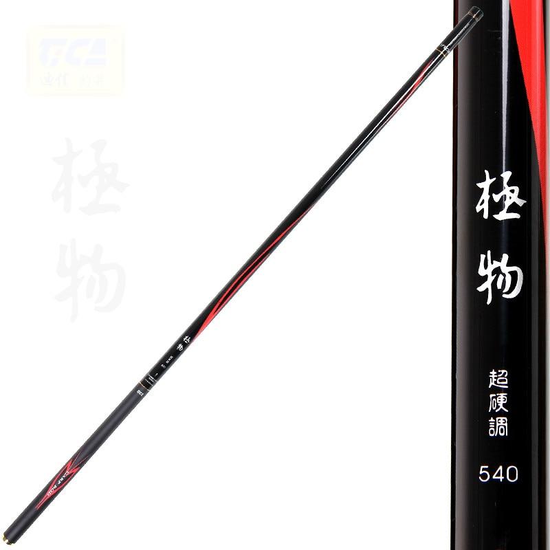 portable-durable-1-pcs-lot-54-63-72-m-carbon-pond-river-lake-font-b-fishing-b-font-rod-taiwan-font-b-fishing-b-font-pole