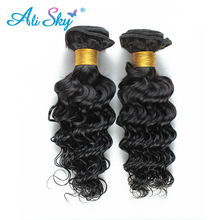 Ali Sky Malaysian Virgin Hair Deep Curly Hair Bundles 1pc 8-26 Inch Can Buy 3 or 4 Bundles No Tangle Nice Texture