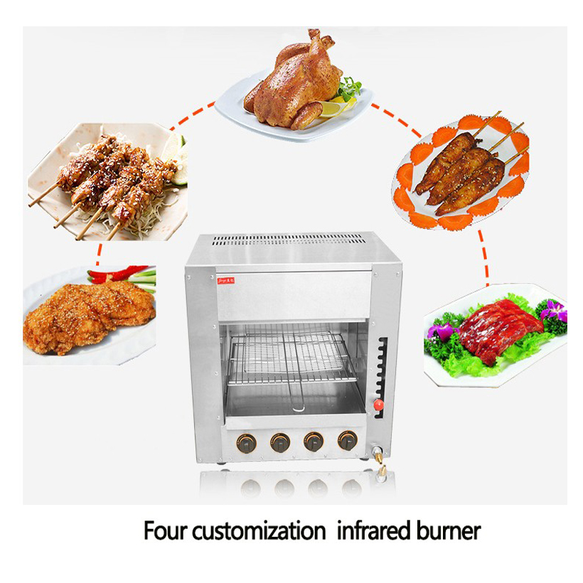 FY-14.R Gas food oven chicken roaster Commercial desktop salamander Grill Commercial four infrared stove